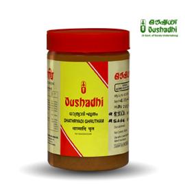 DHATHRYADI GHRUTHAM