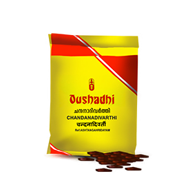 CHANDANADIVARTHI
